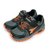 【大童】DIADORA 越野慢跑鞋 戶外探險系列 深灰橘 3668