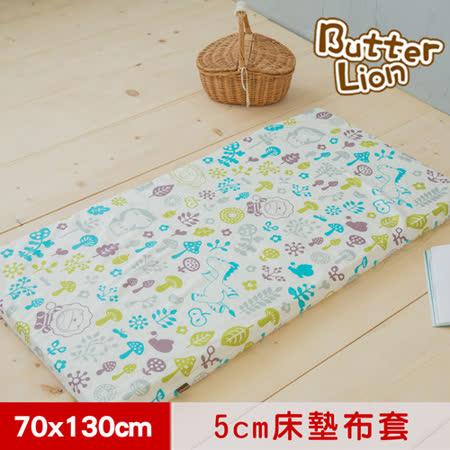 【奶油獅】好朋友系列-台灣製造-100%純棉5CM嬰兒床墊專用布套(70*130cm)白森林