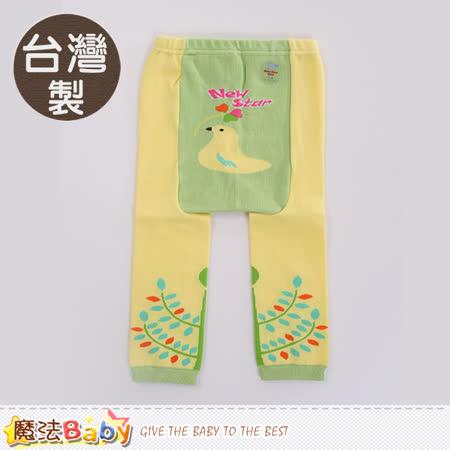 魔法Baby 幼兒長褲 台灣製針織保暖內搭屁屁褲 g3515_b