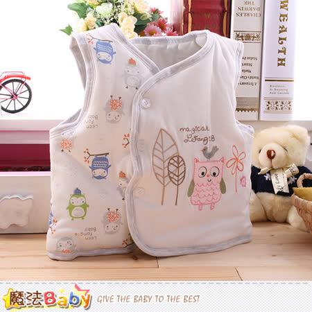 魔法Baby 嬰兒純棉背心外套 厚鋪棉極暖 k60073