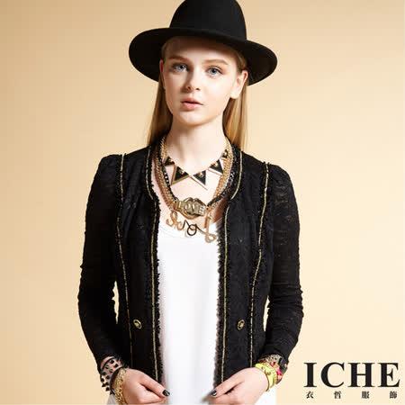 ICHE衣哲 金屬感滾邊短版造型外套
