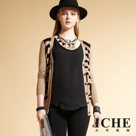 ICHE衣哲 斑馬動物紋針織長版外套