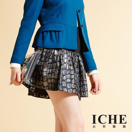 ICHE衣哲 立體幾何紋打摺造型圓裙