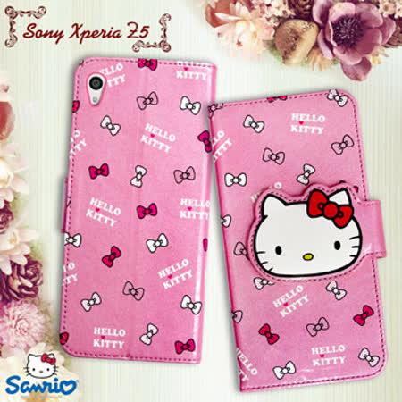 三麗鷗授權正版 Hello Kitty 凱蒂貓 SONY Xperia Z5 5.2吋 閃粉絲紋彩繪皮套(蝴蝶結粉)
