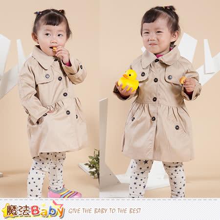 魔法Baby 女童裝 百貨專櫃韓版風衣外套 k60206