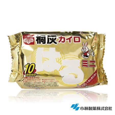 日本小林製藥小白兔迷你暖暖包_貼式10片入