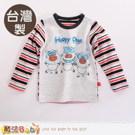 魔法Baby 童裝 台灣製兒童秋冬長袖T恤 k60212