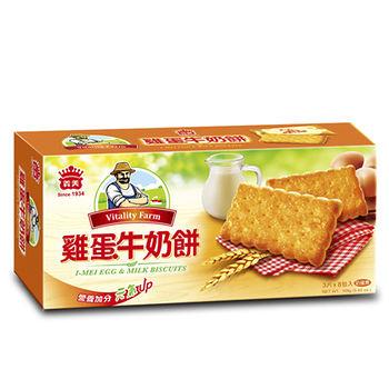 義美雞蛋牛奶餅168g