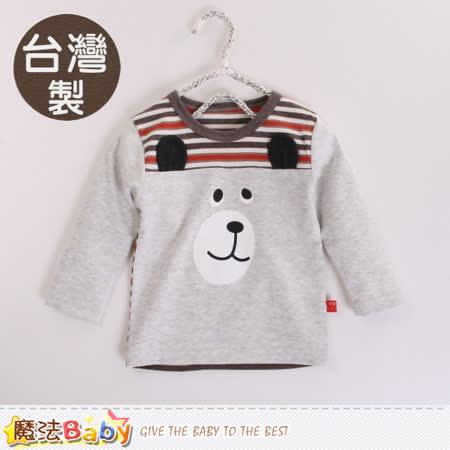 魔法Baby 台灣製嬰幼兒秋冬長袖T恤 k60231