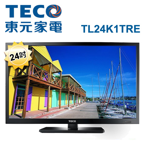 ~TECO東元~24型低藍光LED液晶電視TL24K1TRE TS1301TRA2