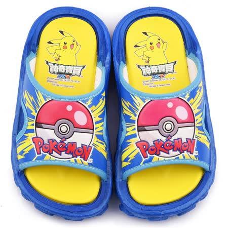 童童鞋城堡-神奇寶貝(寶可夢) 中童 寶貝球戶外拖鞋PA1706-藍