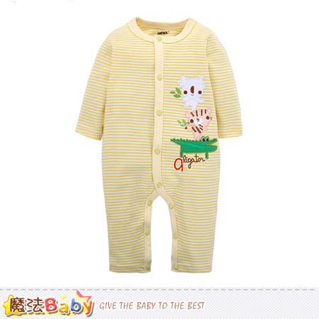 魔法Baby 包屁衣 純棉舒適寶寶長袖連身衣 k60250