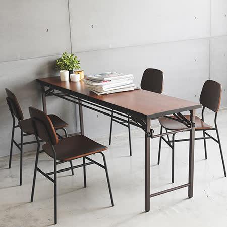 《Peachy life》簡約品味多功能折疊會議桌/餐桌/辦公桌/180X45X70cm