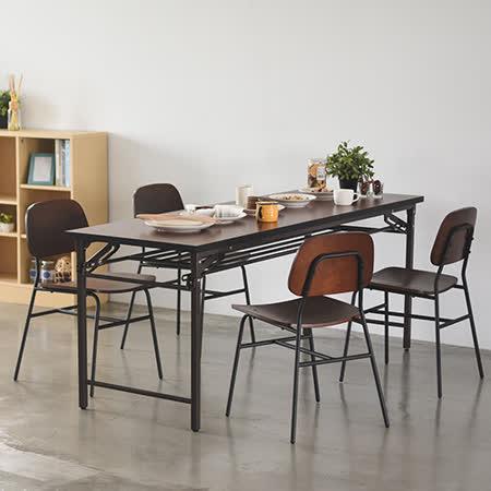 《Peachy life》簡約品味多功能折疊會議桌/餐桌/辦公桌/180X60X70cm