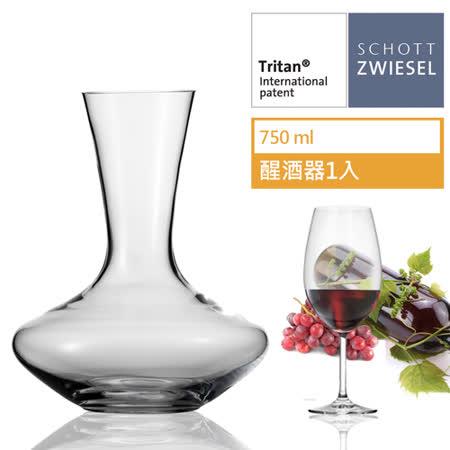 【德國蔡司SCHOTT ZWIESEL】CLASSICO水晶玻璃系列醒酒壺750ml