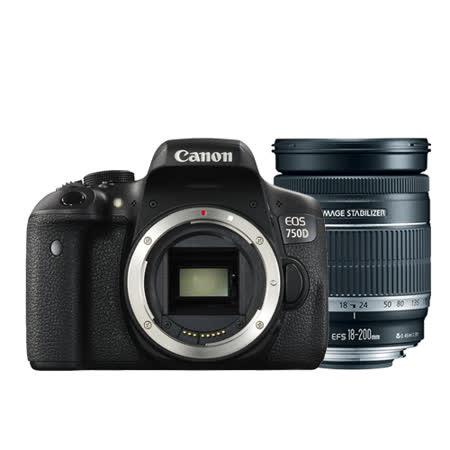 Canon EOS 750D body(公司貨) + 18-200mm (平輸)-送64G高速記憶卡+專用電池座充組+快門線+遙控器+大吹球清潔組+拭鏡筆+熱靴蓋+專用相機包