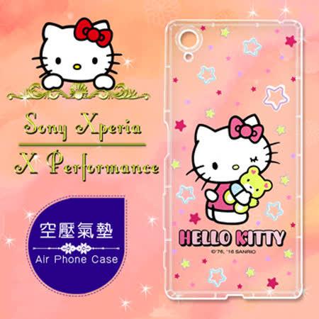 三麗鷗授權 Hello Kitty 凱蒂貓 SONY Xperia X Performance / PP10 彩繪空壓手機殼(星星)
