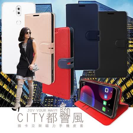 三麗鷗授權 Hello Kitty 凱蒂貓 SONY Xperia Z5 Premium 5.5吋 彩繪空壓手機殼(星星)