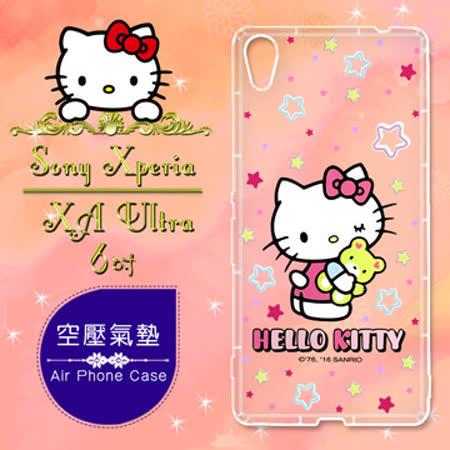 三麗鷗授權 Hello Kitty 凱蒂貓 SONY Xperia XA Ultra 6吋 彩繪空壓手機殼(星星)