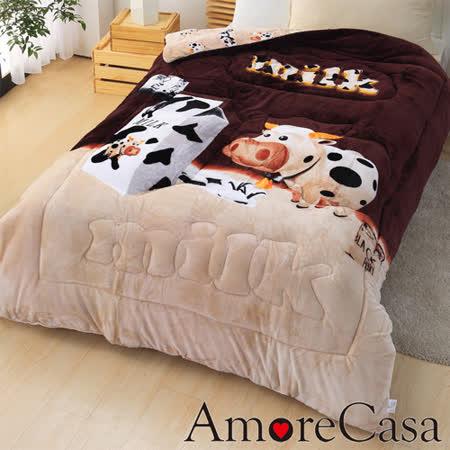 【AmoreCasa】咖啡牛奶 超保暖法蘭絨3D舖棉毯被