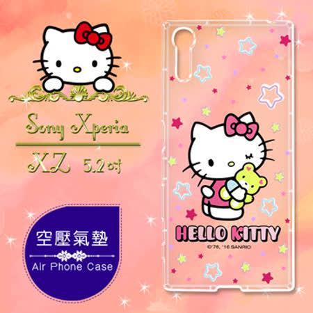 三麗鷗授權 Hello Kitty 凱蒂貓 SONY Xperia XZ 5.2吋 彩繪空壓手機殼(星星)