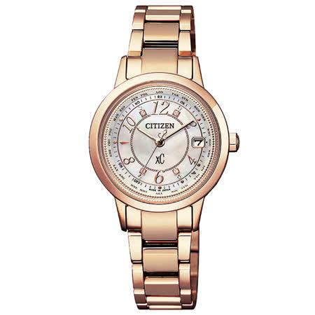 CITIZEN xC 真情憶電波時計腕錶-EC1145-58X