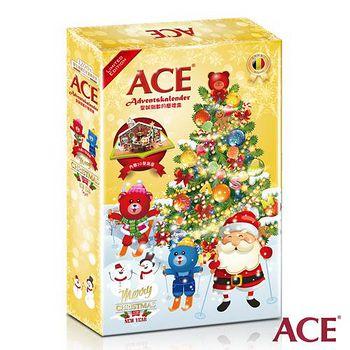 ACE 2016年聖誕倒數月曆禮盒 比利時軟糖+趣味戳戳樂+立體3D聖誕屋