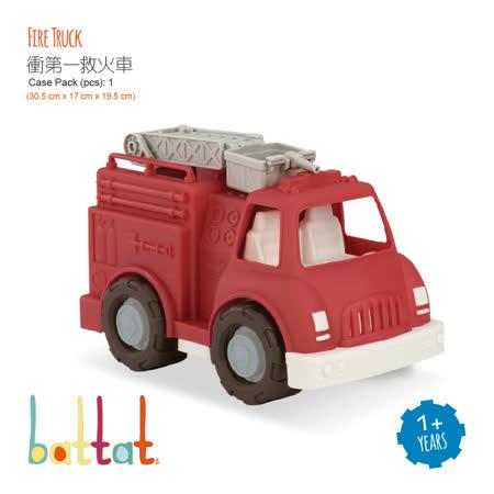 【美國B.Toys感統玩具】衝第一救火車 _ WW系列