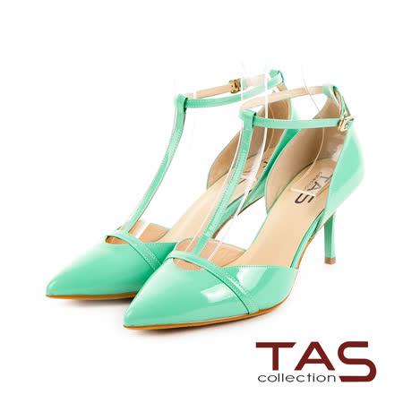 TAS 經典年代 法式鏤空中線踝繫帶高跟鞋-清新淺綠
