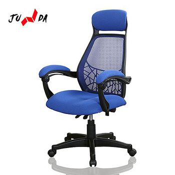 JUNDA 人體工學JU-1169 功能電競椅/電腦椅 三色可選