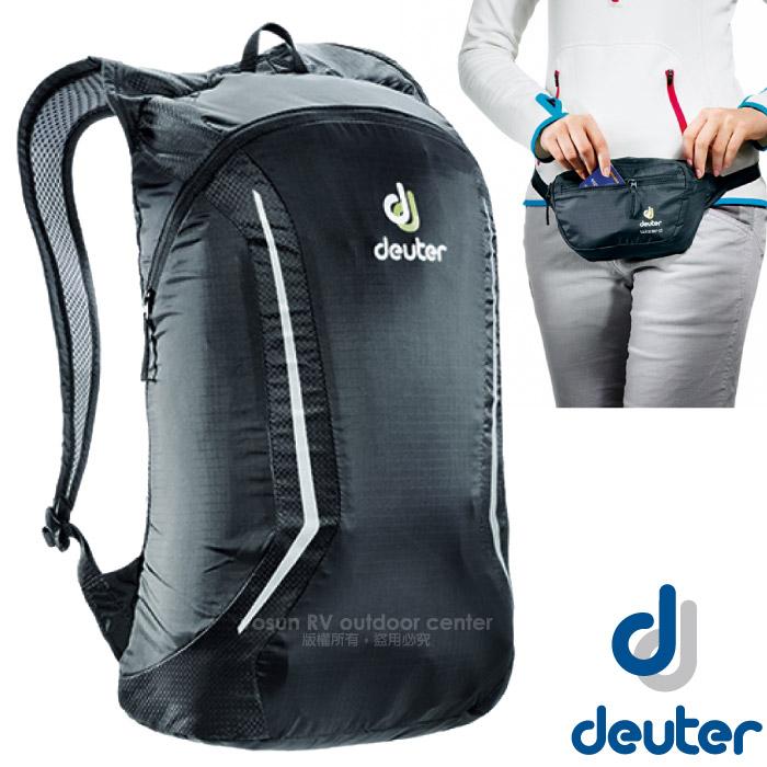 ~德國 Deuter~WIZARD 折疊式超輕兩用背包腰包10L^(僅165g^).簡易型
