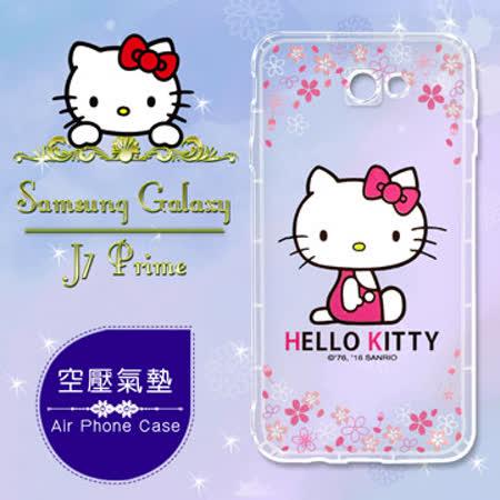 三麗鷗授權 Hello Kitty 凱蒂貓 Samsung Galaxy J7 Prime 5.5吋 彩繪空壓手機殼(櫻花)