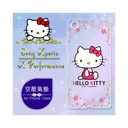 三麗鷗授權 Hello Kitty 凱蒂貓 SONY Xperia X Performance / PP10 彩繪空壓手機殼(櫻花)