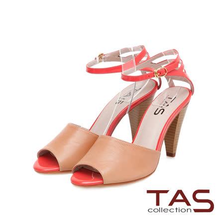 TAS 撞色露趾後鏤空踝繫帶粗跟涼鞋-淺卡其