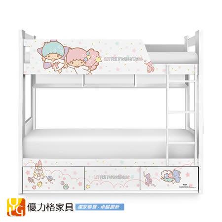 【優力格家具】kikilala雙層床/雙人床/床架