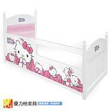優力格家具 Hello Kitty單人床/床架