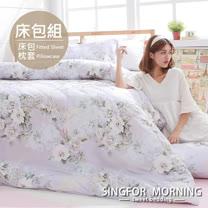 幸福晨光《紫戀茉莉》雙人加大三件式雲絲絨床包組
