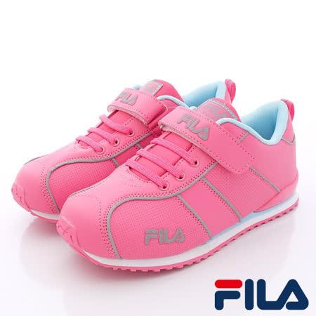 FILA頂級童鞋-流線設計慢跑鞋-830Q-538粉藍-(16cm~22cm)