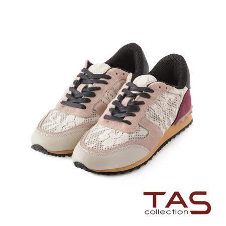 TAS 太妃Q系列 麂皮拼接蕾絲後鉚釘休閒球鞋-淺卡其