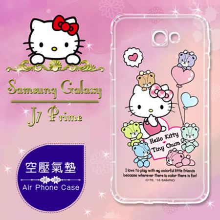 三麗鷗授權 Hello Kitty 凱蒂貓 Samsung Galaxy J7 Prime 5.5吋 彩繪空壓手機殼(氣球)