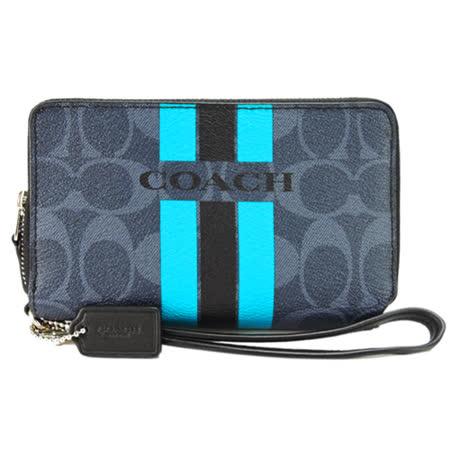 COACH 馬車三色直條紋雙層拉鍊中夾(藍黑)