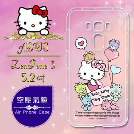 三麗鷗授權 Hello Kitty 凱蒂貓 ASUS ZenFone 3 5.2吋 ZE520KL 彩繪空壓手機殼(氣球)