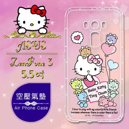 三麗鷗授權 Hello Kitty 凱蒂貓 ASUS ZenFone 3 5.5吋 ZE552KL 彩繪空壓手機殼(氣球)