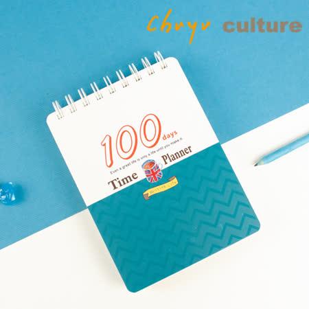 珠友 GB-10055 糖果禮物袋/餅乾袋/包裝袋(迷你)/10入