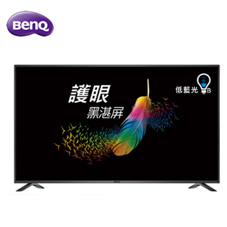BenQ 42吋LED液晶顯示器+視訊盒42CB500 含運送+送造型電動牙刷+HDMI線+清潔組