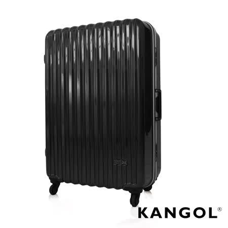 【KANGOL】光雕冰錐系列-輕量PC鏡面28吋鋁框旅行箱(星耀黑 KG61128-02)