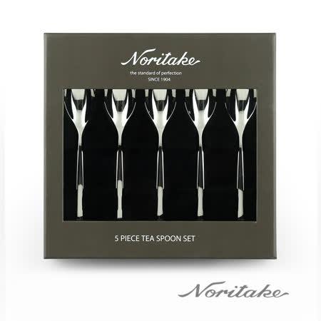 【NORITAKE】摩登5件小茶匙組禮盒