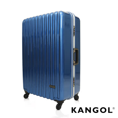 【KANGOL】光雕冰錐系列-輕量PC鏡面28吋鋁框旅行箱(冰湛藍 KG61128-08)