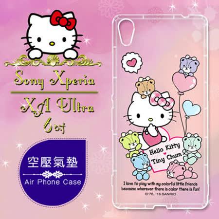 三麗鷗授權 Hello Kitty 凱蒂貓 SONY Xperia XA Ultra 6吋 彩繪空壓手機殼(氣球)