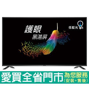 BENQ42型液晶顯示器_含視訊盒42CB500含配送到府+標準安裝